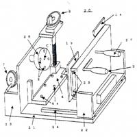 日本发明专利11-204604